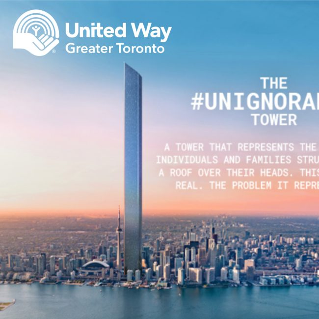 Buy a Brick to Take Down the #Unignorable Tower!